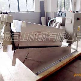 污水处理本行固液别离设备宜山叠螺式污泥脱水机YS202