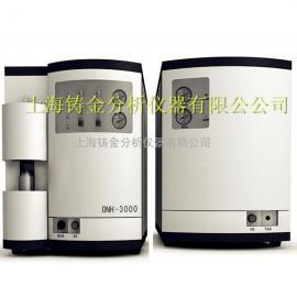 国产氧氮氢分析仪_氧、氮、氢联测仪_ONH-3000分析仪