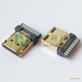 HDMI A TYPE 19P焊线公头带卡勾 带加强固定槽铜壳镀金