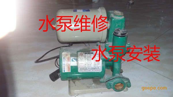 武昌中南路水泵维修,增压抽水泵安装,自吸泵污水泵修理