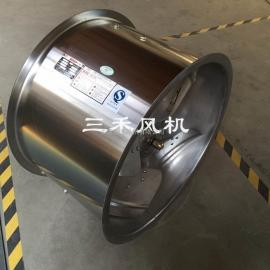 三禾SF/DZ/T35 不锈钢轴流风机 管道式轴流风机
