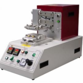 SDL ATLAS通用磨损性能试验仪UWT