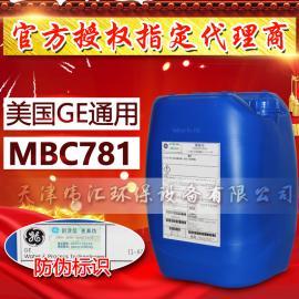 全国总代理 美国GE贝迪反渗透杀菌剂MBC781 工业用膜专用