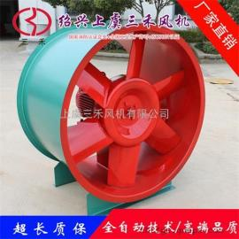 3C消防强制认证产品 三禾HTF系列高温消防排烟风机