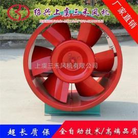 三禾消防风机 3C国家认证产品 HTF(A)排烟风机