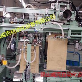 DN-5U全自动上袋包装机DN-5U重型热合缝包机