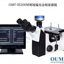 倒置金相显微镜IE-200M舜宇SOPTOP立体视频数码一体式显微镜