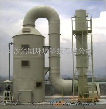 立式湿式洗涤塔