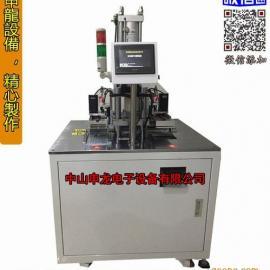 数码管压pin机、数码管压pin设备、LED自动压pin机