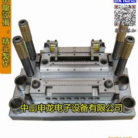 02/04自动全切切脚模具、LED模具
