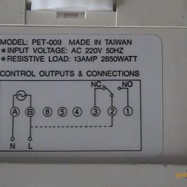 供应:台湾`JABA CYLINDER`油压缸 LFS003-PAT/20100104-25333676