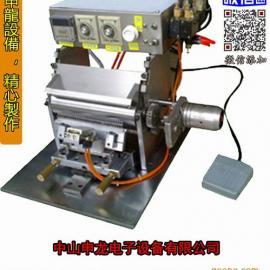 LED沾胶机、手动/气动直插LED支架沾胶机