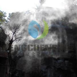 中央空调主机降温设备园林人造雾冷雾景区景观造雾设备