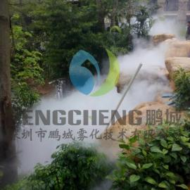 中央空调主机冷雾降温工程假山人造雾冷雾设备温泉景观造雾设备