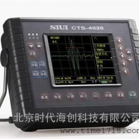 数字式便携CTS-4030超声波探伤仪