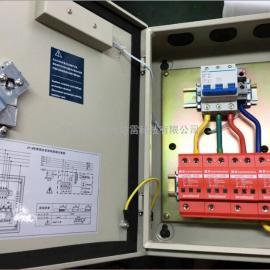 国安电源防雷箱/箱体式电涌保护器/防雷箱厂家报价