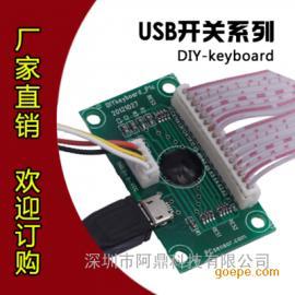 DIY,14按键自定义开关键盘 掌上键盘 脚踏脚踩开关带线 测试工控
