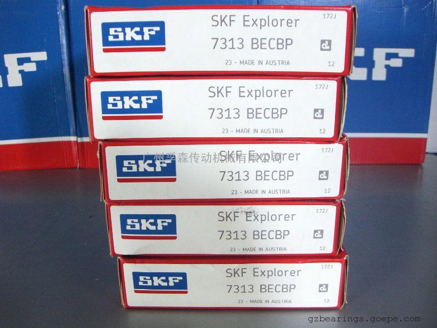SKF轴承角接触球轴承批发机床主轴轴承厂家直销