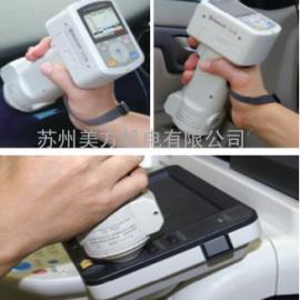 日本美能达UV滤镜色差仪CM-700D分光测色仪