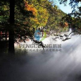 养殖场降温设备雾森设备假山景观造雾设备
