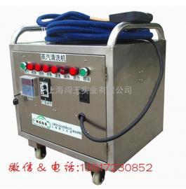汽车美容用高压蒸汽洗车机,洗车系列大压力高压蒸汽洗车机 全自�