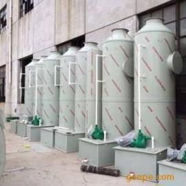 销售高效泡沫脱硫除尘器