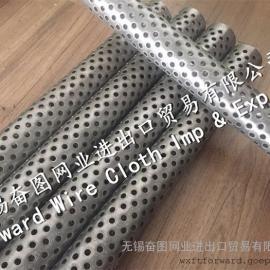 AISI304 不锈钢冲孔管 厚壁管 专业定制