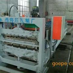 860/900双层彩钢压瓦机使用寿命长的设备