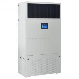 中国格汇品牌-电子车间专用湿膜加湿机-H15
