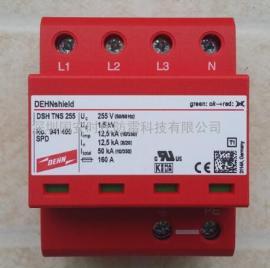 DSHTT255电源防雷器德国盾代理报价/找国安防雷