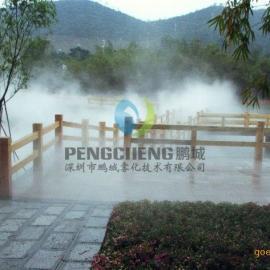 生态酒店冷雾降温工程人造雾景观假山景观造雾