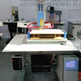 动力电池厚片镀锡铜片凸点自动点焊机宝龙焊机FC-500