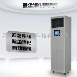 中国格汇品牌-档案馆恒湿净化一体机净化联动系统