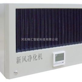 格汇窗式新风换气机 学校专用新风换气机 量多优惠