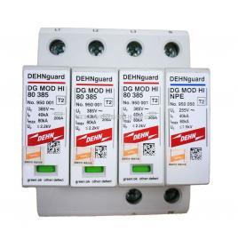 DGMHITT80385(FM)德国DEHN电源防雷器