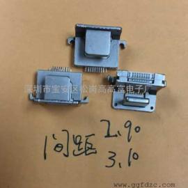 新款苹果公母一体式(公的+母的二合一) 间距3.1公头母座