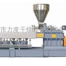 厂家供应全套SET系列双螺杆挤压造粒机,双螺旋挤压造粒设备