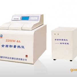 ZDHW-8A型全自动量热仪,焦化厂实验室专用设备