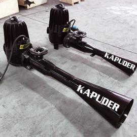 3KW自吸式潜水射流曝气机 曝气效果好 使用寿命长 凯普德
