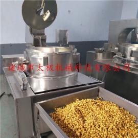 山东太极机械专业生产销售美式球形爆米花机 商用设备高效节能