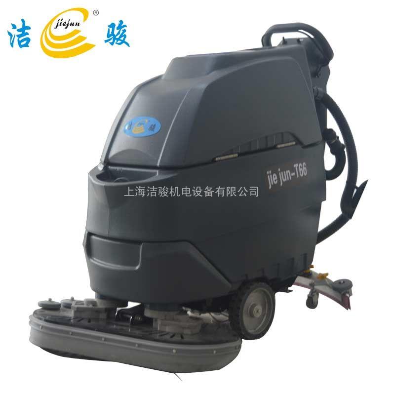 洁骏 电瓶式全自动洗地机双刷盘工厂手推式刷地机地面清洗机