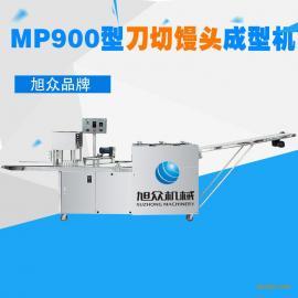 MP900仿手工卷面式刀切馒头成型机 小型自动馒头机