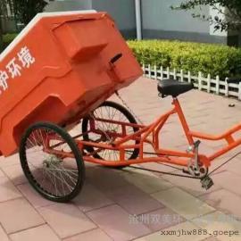 保洁三轮车、人力保洁车、脚蹬环卫三轮、邢台厂家批发、价格图片