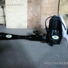 QSB5.0移动式射流曝气机制造商