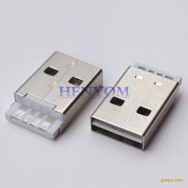 USB A公4P双面插头 180度焊线式正反插 双向