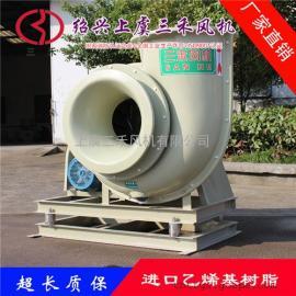 玻璃钢环保风机 耐酸碱、排化工废气离心风机