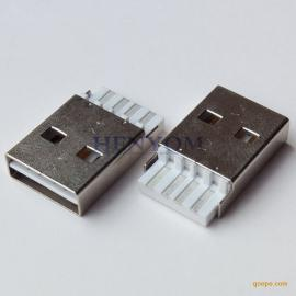 USB 2.0 A公双面插头 焊线式硬胶芯正反公座