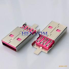 USB A公焊线式 加长27.0mm 线端插头 粉色胶芯