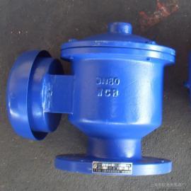 ZFQ-1-DN80铸钢防爆阻火储罐呼吸阀