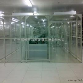 厂家供应无尘室百级移动PVC垂帘层流罩洁净棚 禄米实验室